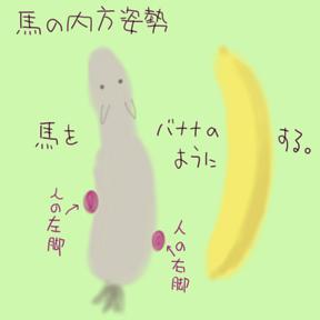 ブログ絵 馬1R.JPG